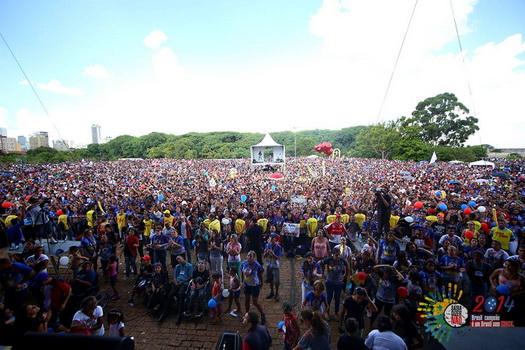 Бразилия - Научись Говорить Нет